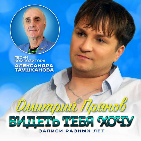 http://store.shanson-plus.ru/index.php/s/13mmLn0411PyxTJ/download