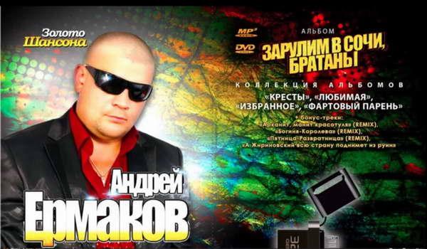 http://store.shanson-plus.ru/index.php/s/1HHb6D7bUbXvd6s/download