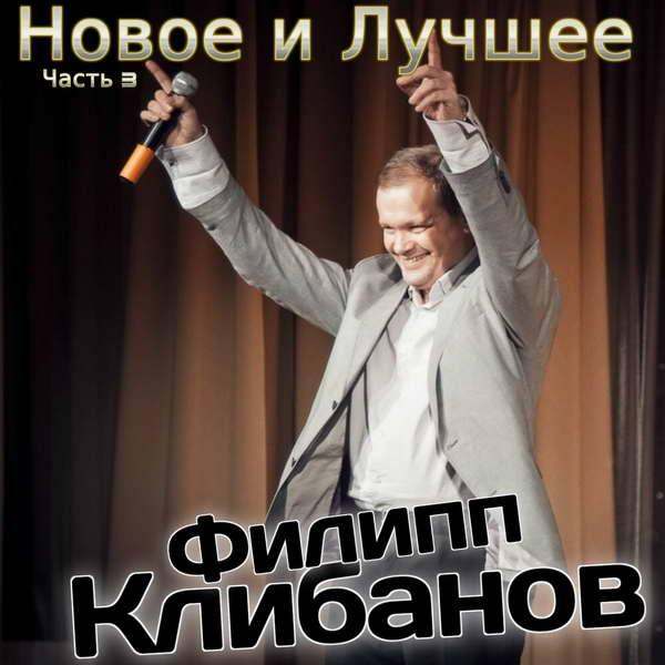 http://store.shanson-plus.ru/index.php/s/1JYO7qKStJpc8Ak/download