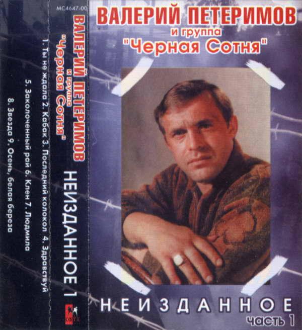 http://store.shanson-plus.ru/index.php/s/1UhZfOm0EOnaEPZ/download