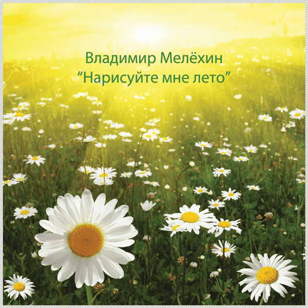 http://store.shanson-plus.ru/index.php/s/2gemQPHm6yR1Kpb/download