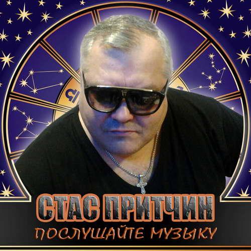 http://store.shanson-plus.ru/index.php/s/39zlzawC9XwlKEm/download