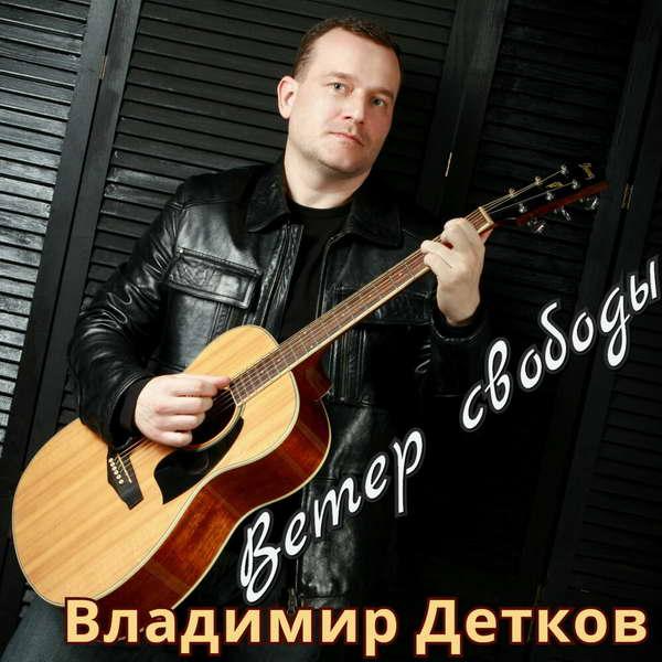 http://store.shanson-plus.ru/index.php/s/3GYmrCmfnPvijDu/download
