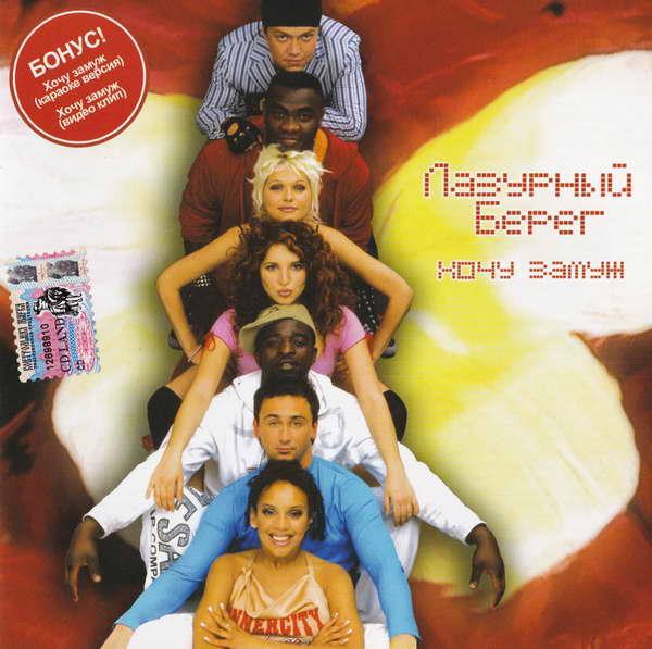 http://store.shanson-plus.ru/index.php/s/3YoVVD3QazFvTqP/download