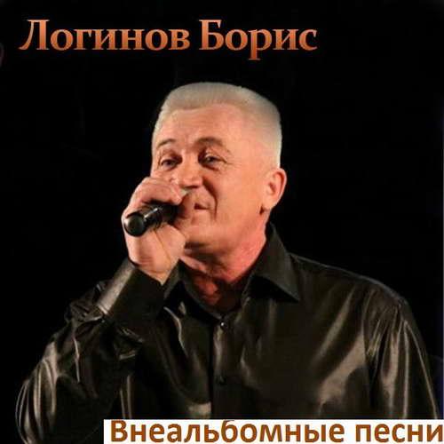 http://store.shanson-plus.ru/index.php/s/3juZ09KTdzGphf3/download