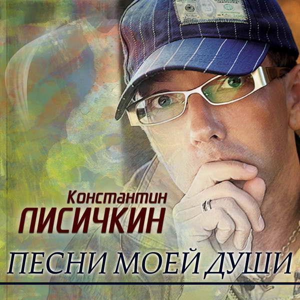 http://store.shanson-plus.ru/index.php/s/4DVAuYzDdcR6Cka/download