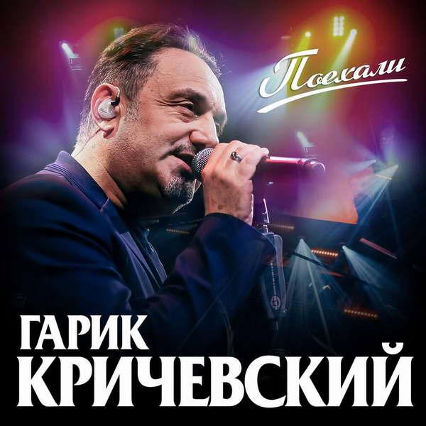 http://store.shanson-plus.ru/index.php/s/4aPvUe174XkSPsk/download