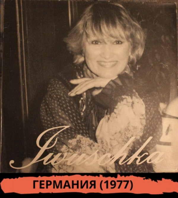 http://store.shanson-plus.ru/index.php/s/5DZWoz7C0dz8yQY/download