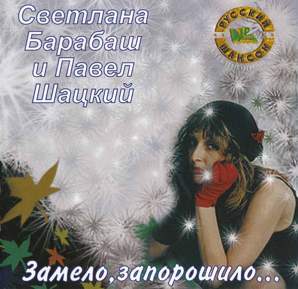 http://store.shanson-plus.ru/index.php/s/5EmrmigYxGYDVSA/download