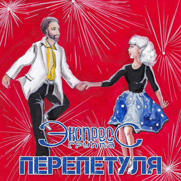 http://store.shanson-plus.ru/index.php/s/5OajNt43DTquCr1/download