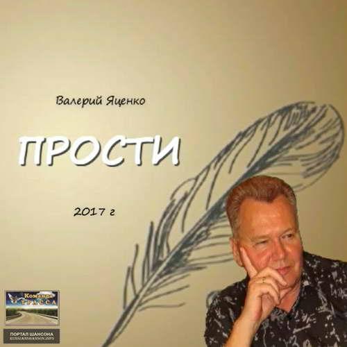 http://store.shanson-plus.ru/index.php/s/6zyPiSZ5ctBUWw3/download