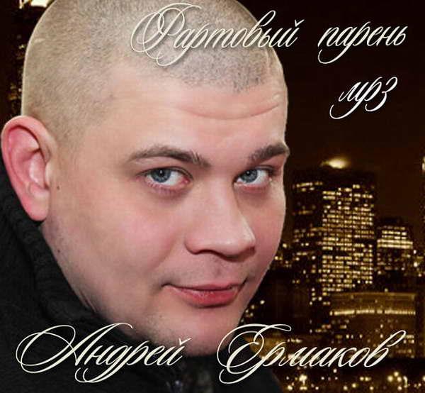 http://store.shanson-plus.ru/index.php/s/77s9X6HvPb3p47f/download