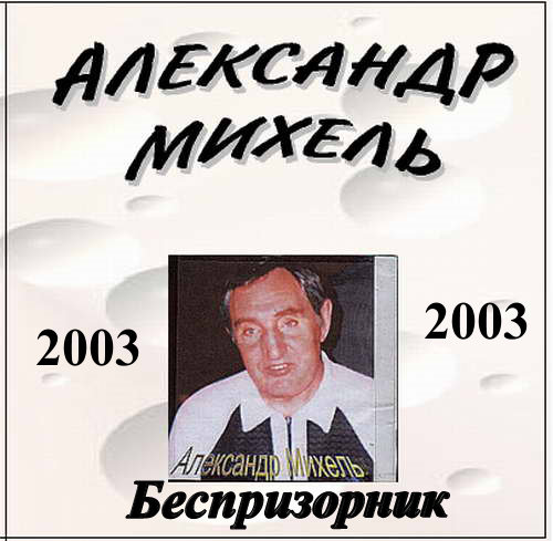 http://store.shanson-plus.ru/index.php/s/7B2sH6hgsZE4ZF7/download