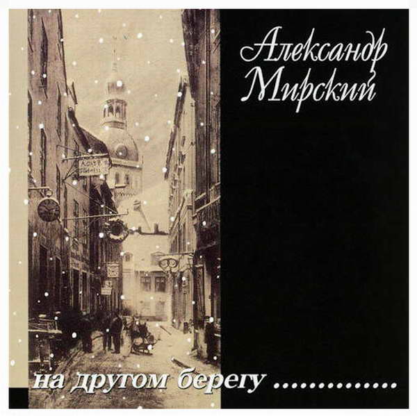 http://store.shanson-plus.ru/index.php/s/7HoAEzT1RqduyIR/download