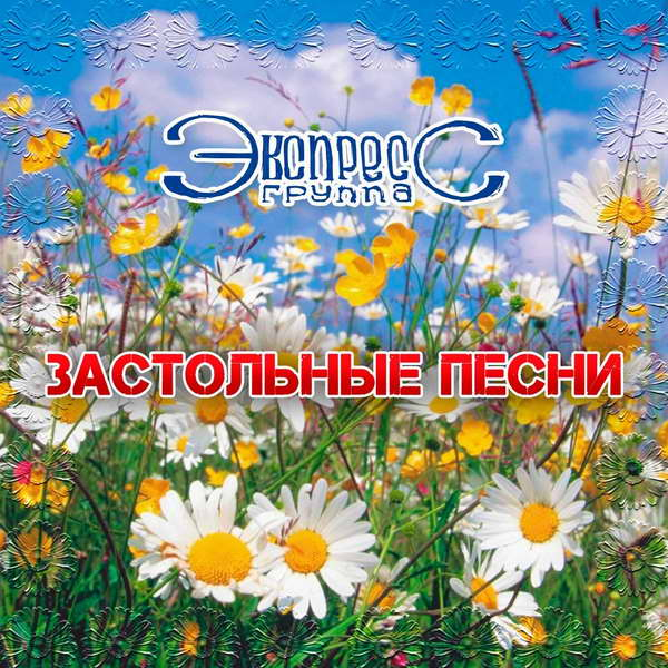 http://store.shanson-plus.ru/index.php/s/7QcyZuOnpJvDM2C/download