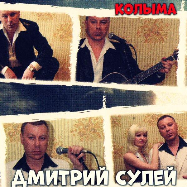 http://store.shanson-plus.ru/index.php/s/7wJI5jzsSM5l8QL/download