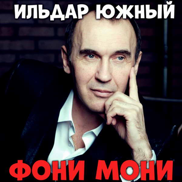 http://store.shanson-plus.ru/index.php/s/8BkHw9IKydQp3s8/download