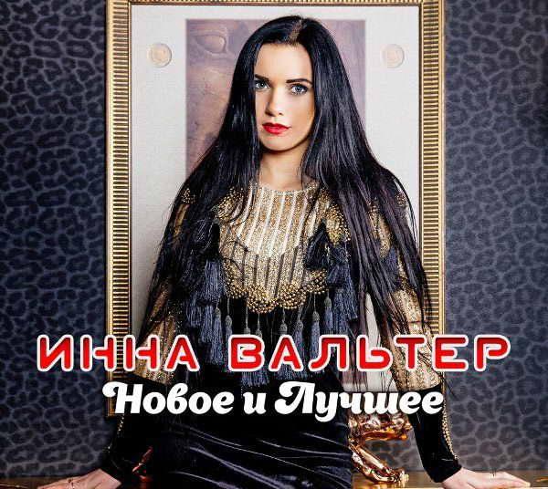 http://store.shanson-plus.ru/index.php/s/8NUZtkkY1MBQ4sH/download
