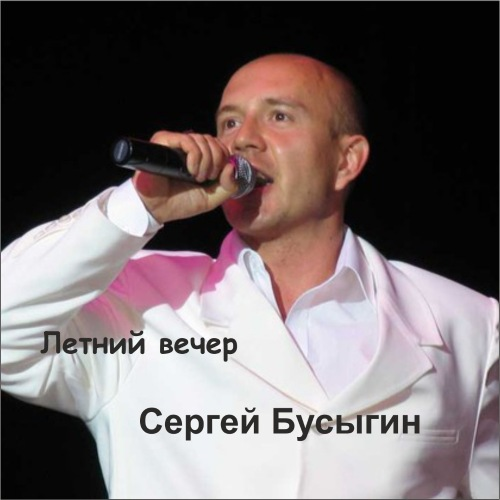 http://store.shanson-plus.ru/index.php/s/8jSTnUxYBUPFNdH/download