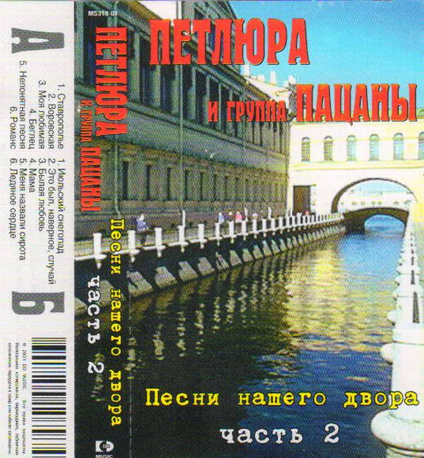 http://store.shanson-plus.ru/index.php/s/92L2cvUk7k1NVVF/download