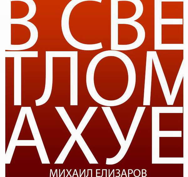 http://store.shanson-plus.ru/index.php/s/9NDdafCPA6EEQ8E/download