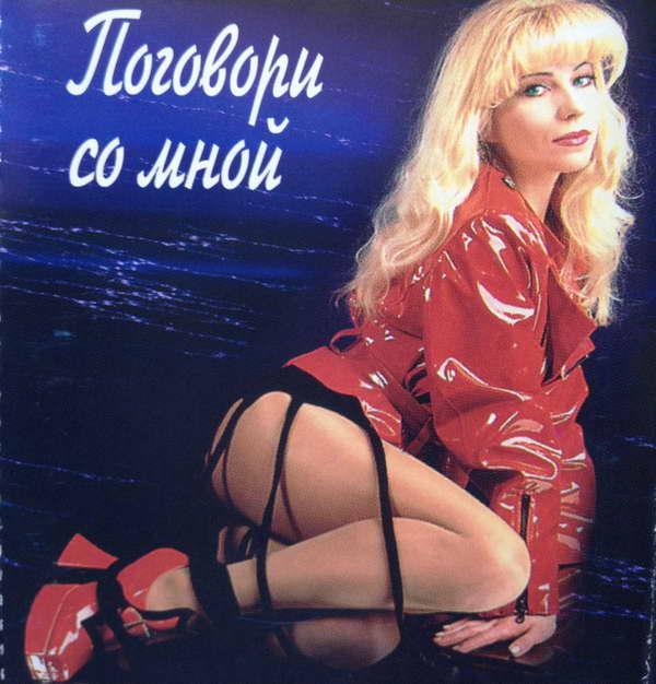 http://store.shanson-plus.ru/index.php/s/9Vmfxh692Q6PRBF/download