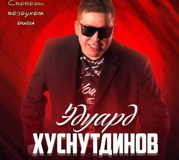http://store.shanson-plus.ru/index.php/s/9ZDf7tQOrV8xuyn/download