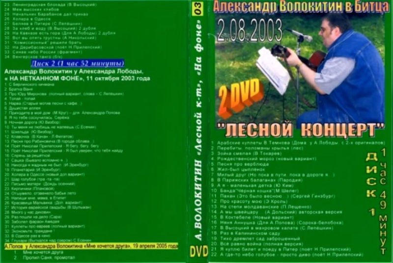 http://store.shanson-plus.ru/index.php/s/9cmX2fevl4TZNXO/download