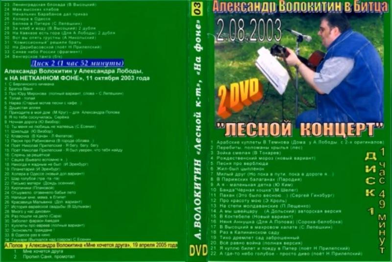 http://store.shanson-plus.ru/index.php/s/9cmX2fevl4TZNXO/download