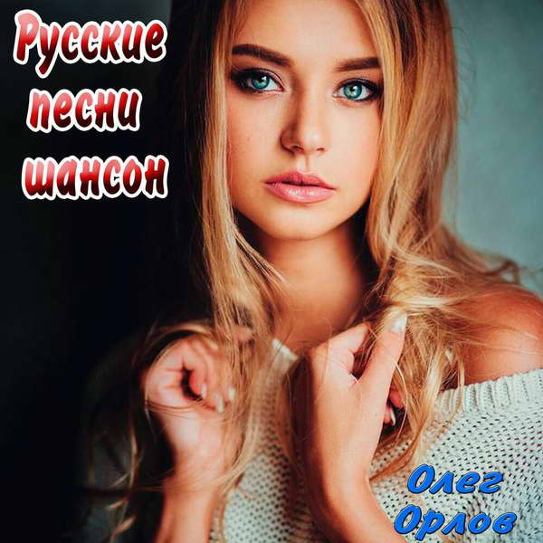http://store.shanson-plus.ru/index.php/s/Ap4RwDpMgx7mtW5/download