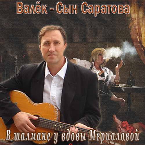http://store.shanson-plus.ru/index.php/s/BFAxNmggtOpzFMl/download