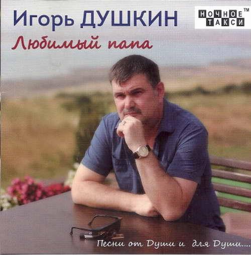 http://store.shanson-plus.ru/index.php/s/BO3MWAxYmzwoZZI/download