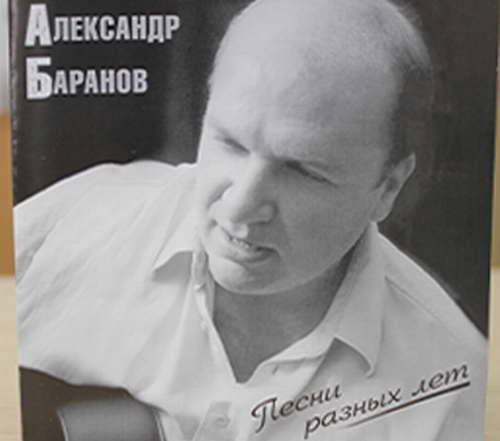 http://store.shanson-plus.ru/index.php/s/BoWygKZVrjgtQOI/download