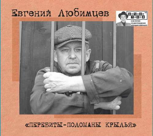 http://store.shanson-plus.ru/index.php/s/CcU0TT1xiDXTIHz/download