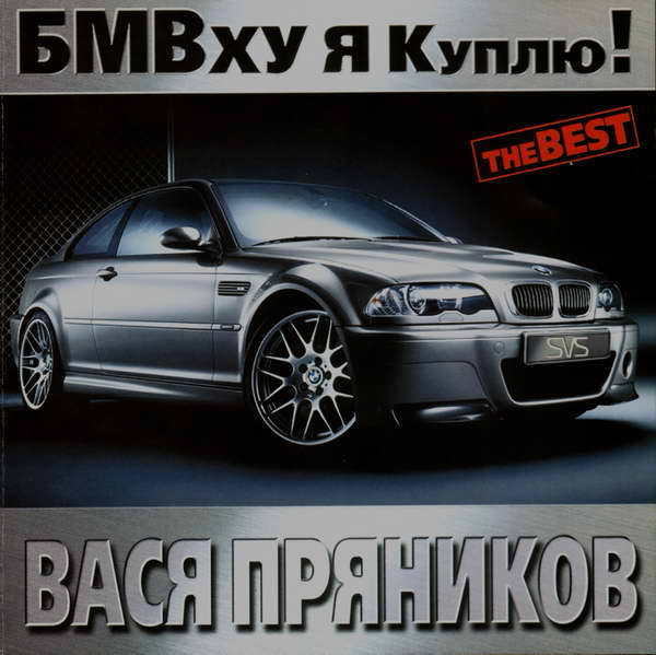 http://store.shanson-plus.ru/index.php/s/Co4uwoODpZ1NhSP/download