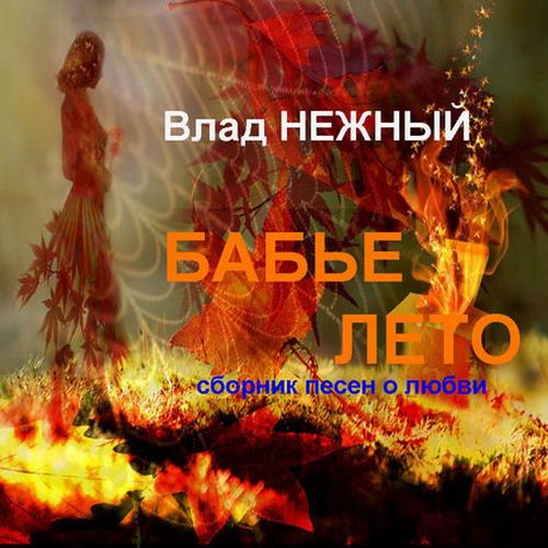 http://store.shanson-plus.ru/index.php/s/E77R6ENcadrWQgK/download