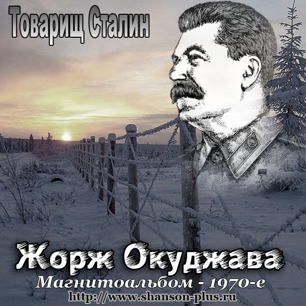 http://store.shanson-plus.ru/index.php/s/EpdRfYwVvgsIB4t/download