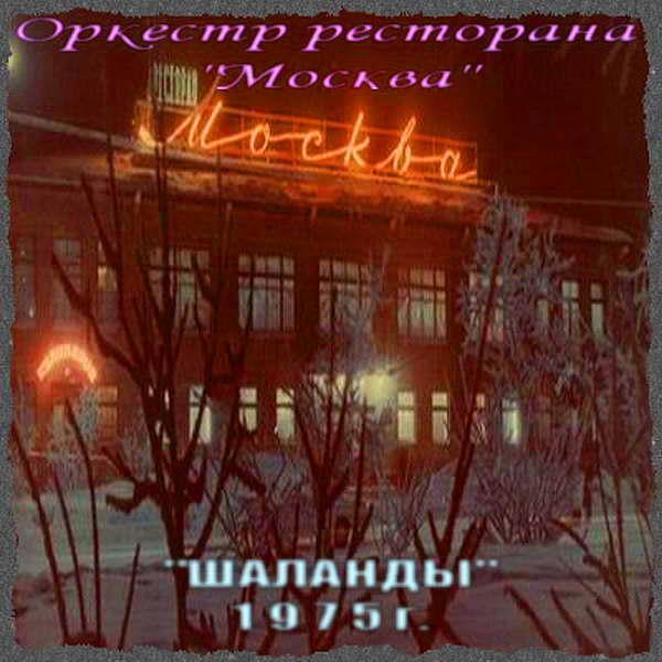 http://store.shanson-plus.ru/index.php/s/EyzqbRvrVpXm3IJ/download