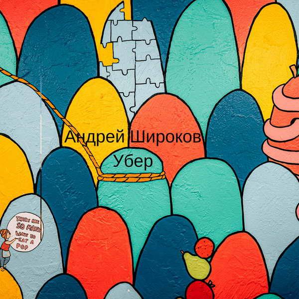 http://store.shanson-plus.ru/index.php/s/EzIKRXPdgm0LHmy/download