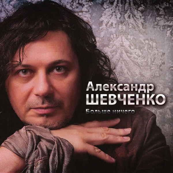 http://store.shanson-plus.ru/index.php/s/FOnUkXxQXNhfZkA/download
