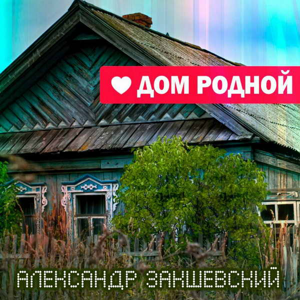 http://store.shanson-plus.ru/index.php/s/FQeLFHvQLjuYxoq/download