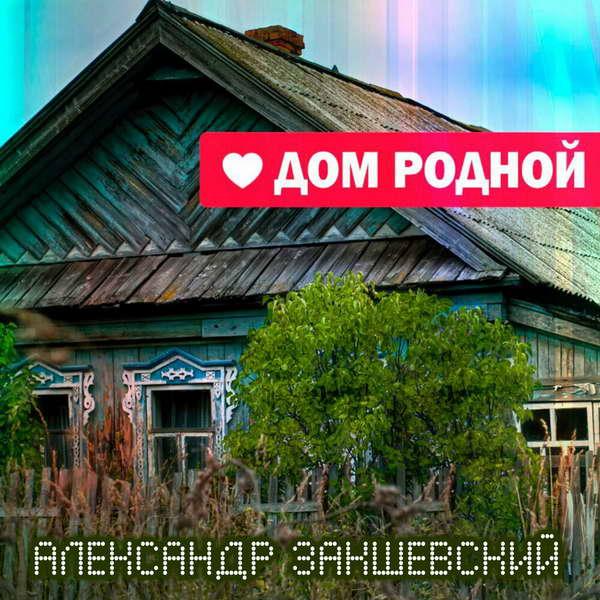 http://store.shanson-plus.ru/index.php/s/FQeLFHvQLjuYxoq/download