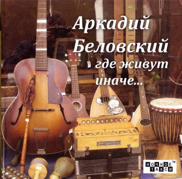 http://store.shanson-plus.ru/index.php/s/FdEv58xt9goyudK/download