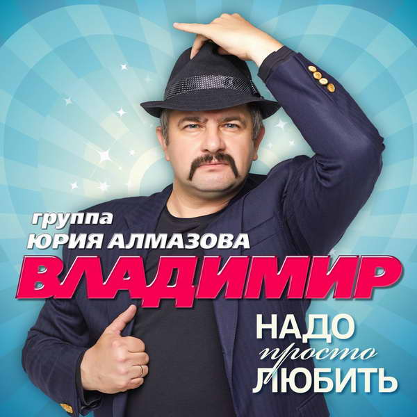 http://store.shanson-plus.ru/index.php/s/FhnVAoaiMAex2wU/download