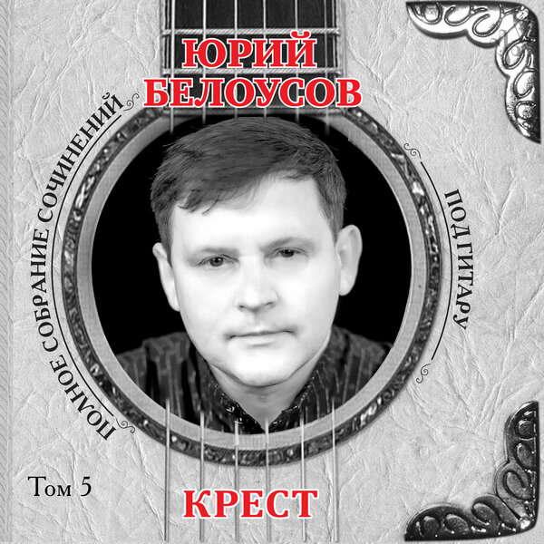 http://store.shanson-plus.ru/index.php/s/G9qEZKL9oSLHiZp/download