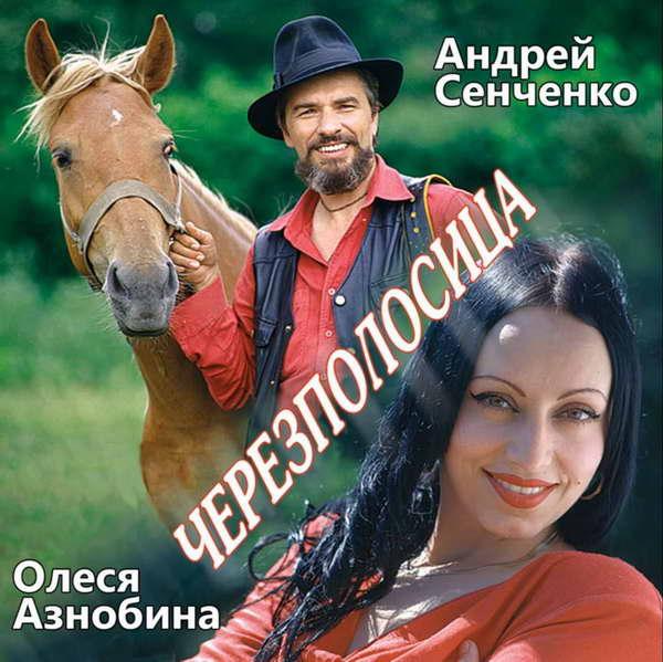 http://store.shanson-plus.ru/index.php/s/GH3O4QhxHVov3a9/download