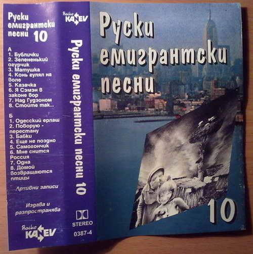 http://store.shanson-plus.ru/index.php/s/GXQZ0Yo4P0MVeJJ/download
