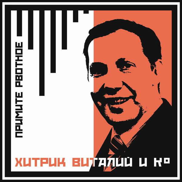 http://store.shanson-plus.ru/index.php/s/GYljIFwpIaC162W/download