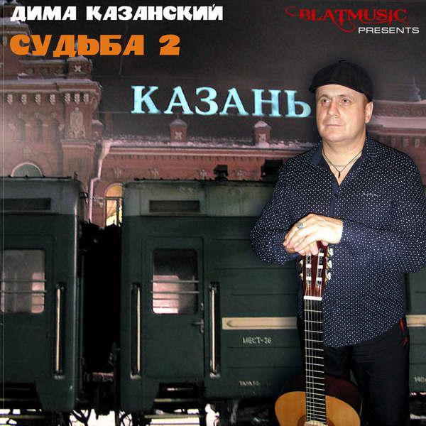 http://store.shanson-plus.ru/index.php/s/GeuUSALAyQXCF87/download