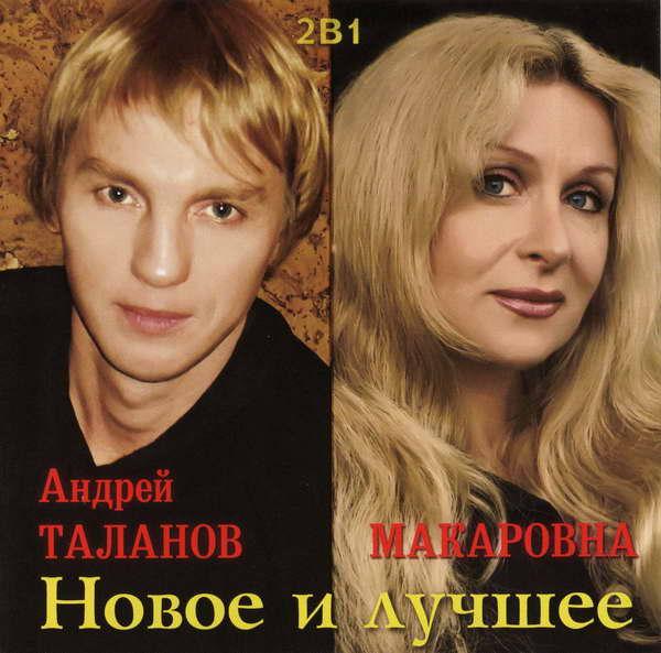 http://store.shanson-plus.ru/index.php/s/GnXwWb5LZwhgsjf/download